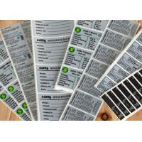 Quality Aluminum Foil Paper Custom Printed Labels For Electrical Equipment for sale
