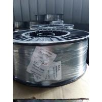 Buy cheap Thermal Spray Zinc Wire Purity 99.995% 0.5-5.0mm wire diameter from wholesalers