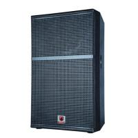 "Wholesale I-15 450W stage 2 Way A 15"" Woofer High Power Driver sound speaker fast sell stage from china suppliers"