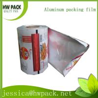 Wholesale printed laminated film in rolls from china suppliers