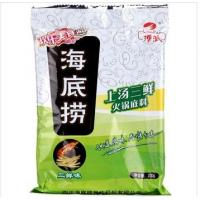 Wholesale Custom Printing Spices Packaging Bags , PET / PE Spice powder packaging from china suppliers