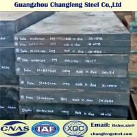 Wholesale High Hardenability DIN 1.2311 AISI P20 Steel Plate Black Surface Hot Rolled from china suppliers