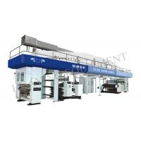 Wholesale Two Motor Drive Laminating Coating Machine For Producing Release Paper from china suppliers