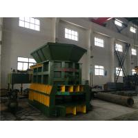 Wholesale CS Scrap Steel Shearing Machine With Manual Belting / Shear Cutter Machine from china suppliers