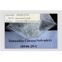 Wholesale C6H8O7 Tamoxifen Citrate Anti Estrogen Steroids Nolvadex Clomifene CAS 54965-24-1 from china suppliers