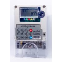 Wholesale GPRS  AMI Solutions 1 Phase STS  Prepaid  Meters Load Management  Real time data from china suppliers
