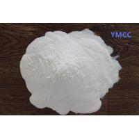 Wholesale Vinyl Chloride Vinyl Acetate Copolymer Resin VMCC VMCH Vinyl Resin FOR PTP Aluminum Foil Adhesive from china suppliers