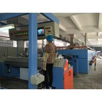 Thermal Treatment Textile Finishing Machinery Standard Textiles Setting Machine