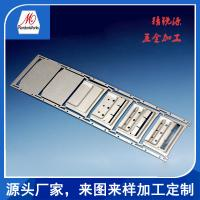 Buy cheap Stamping parts customized from wholesalers
