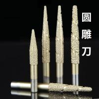 Quality Silver Welding Taper Diamond Tool for CNC Router for sale