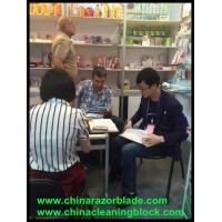 Wholesale canton fair-4 from china suppliers