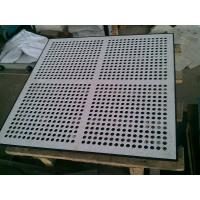 Wholesale 40% Dustproof Anti-rust Perforated Raised Floor 600 × 600 × 35 mm from china suppliers