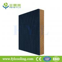 Wholesale FYL Black cooling pad/ evaporative cooling pad/ wet pad from china suppliers