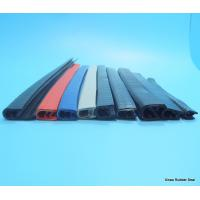 Buy cheap u channel flexible pvc edge trim for sheet metal automotive pinch weld from wholesalers