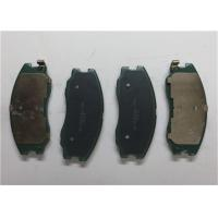Wholesale Opel Antara Front Automobile Brake Pad Parts 96626069 Low Dust ISO9001 Certification from china suppliers