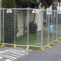 Buy cheap 2.5m*2m Temporary and movable fence with with steel base from wholesalers