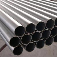 Wholesale 316L Stainless Steel Pipe from china suppliers