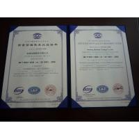 Crusher Spare Parts Manufacturer Certifications