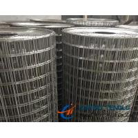Wholesale Good Strength Stainless Steel Welded Wire Mesh, Used for Making Fence from china suppliers