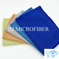 Wholesale Factory Direct Microfiber Cleaning Cloth Blue Color Colorful Beach Square Towel 40*60cm from china suppliers
