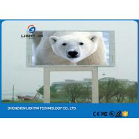Wholesale Commercial Video Static Scan outdoor rental led display Super Clear Vision from china suppliers