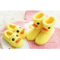 Wholesale Yellow duck comfortable slippers and Boots , man / woman plush slippers for adults from china suppliers