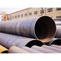Wholesale LSAW longitudinal  submerged arc welding pipe from china suppliers