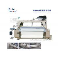 Wholesale 2.2Kw Water Jet Textile Weaving Looms Machine Double Nozzle Heavy Duty from china suppliers