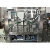 Wholesale High Speed Automatic Juice / Milk / Mineral Water Filling Machine CE SGS ISO from china suppliers