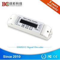 Quality DC 5V 12V 24V DMX512 Signal DMX led Decoder, support various IC WS2812b for sale