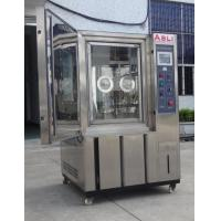 Wholesale HL -225(A~F) test chamber from china suppliers