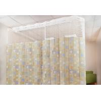 Wholesale Patterned Disposable Patient Privacy Curtains SMS Non Woven Material from china suppliers