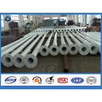 Wholesale Octagonal Galvanized White Powder Coated Street Lighting Pole 3mm Thickness from china suppliers