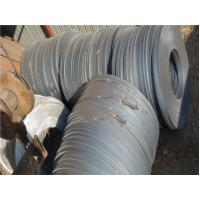 Wholesale EN 10025 / EN 10051 Hot Rolling Steel Strips S235 S355 Steel Strips For Cut Edges For Pipe from china suppliers