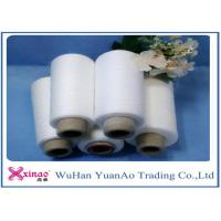 Wholesale Paper Core / Plastic Core Polyester Knitting Yarn , 100% Polyester Spun Thread from china suppliers