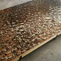 Wholesale Reflecting irregular wavy metallic panels hammered stainless steel sheet mirror finish from china suppliers