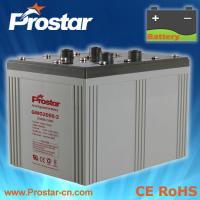 Wholesale Prostar Gel Battery 2V 2000AH from china suppliers
