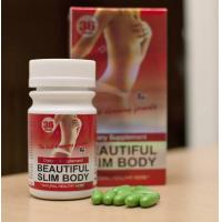Wholesale Beautiful slim body weight loss gel herbal slimming pills  from china suppliers