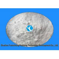 Wholesale Progestin Female Sex Hormones White Powder Megestrol Acetate (MGA) 595-33-5 from china suppliers