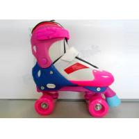 Wholesale Fantastic Eye-Catching Entry-Level Slip-On 4 Wheel Roller Skates for Kids and Children from china suppliers