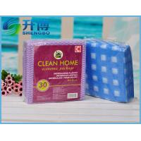 Quality Spunlace Nonwoven Cleaning Home Wipe for sale