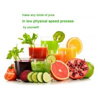 Buy cheap cold press commercial stainless steel fruit vegetable juicer machine Heavy Duty from wholesalers
