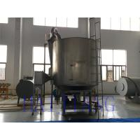 Wholesale PLG Series Continuous Plate Vacuum Drying Machine for organic chemical products from china suppliers