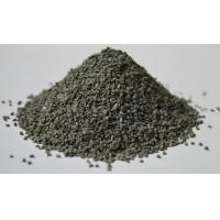 Buy cheap Zirconia Fused Alumina(ZA25) from wholesalers