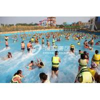 Wholesale Family Water Park Wave Pool Equipment , Fiberglass Aqua Park Products Machine from china suppliers