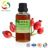Wholesale CAS NO.84603-93-0 High Quality Bulk Pure Rosehip Oil for Massage from china suppliers