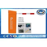 Wholesale High Speed DC 24V Servo Motor Parking Barrier Gate Maintenance Free from china suppliers