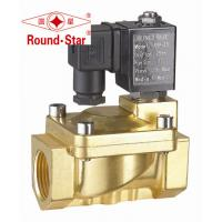 Wholesale 2 Way Pilot Operated Water Solenoid Valve 2 Inch Solenoid Valve NC Brass from china suppliers