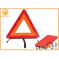 Wholesale High visibility Vehicle Reflective Warning Triangle PMMA / ABS Reflector Steel Legs from china suppliers