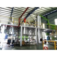 Wholesale DIR Black Engine Oil Regeneration Distillation Equipment from china suppliers